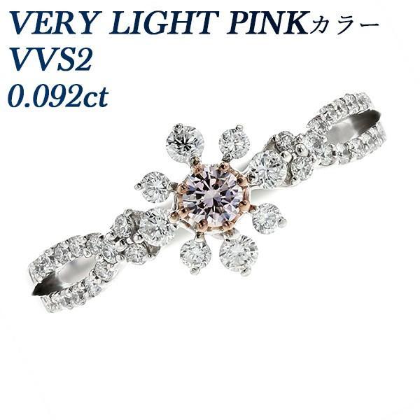 【超ポイント祭?期間限定】 ピンクダイヤモンド リング 0.092ct VVS2-VERY リング LIGHT Pt PINK VVS2-VERY Pt ソーティング付, 【在庫一掃】:2c2d93f4 --- airmodconsu.dominiotemporario.com