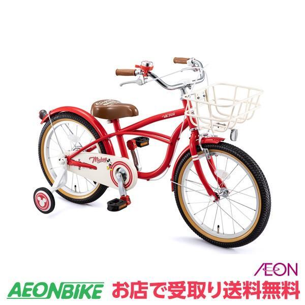 【お店受取り送料無料】アイデス ウィズフレンド Smile 16 ミッキーマウス レッド 変速なし 16型 子供用自転車
