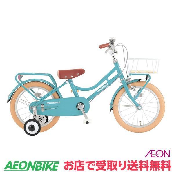 【お店受取り送料無料】スカラーレキッズA ターコイズブルー 変速なし 18型 子供用自転車