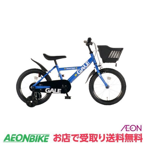 【お店受取り送料無料】ギャレD ブルー 変速なし 14型 子供用自転車