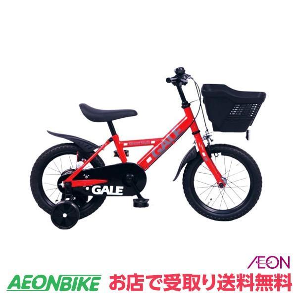 【お店受取り送料無料】ギャレD レッド 変速なし 16型 子供用自転車