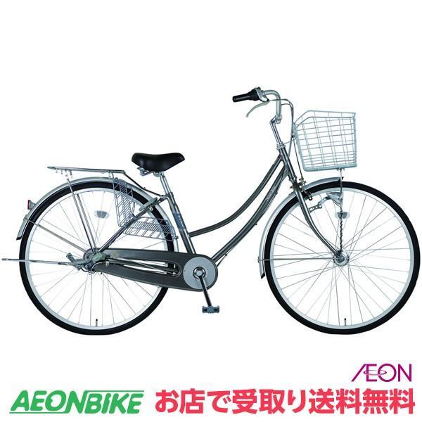 【お店で受取り限定】 マルキン自転車 (marukin) レイニーホーム HD271 LEDオートライト ガンメタル 変速なし 27型 MK-20-045