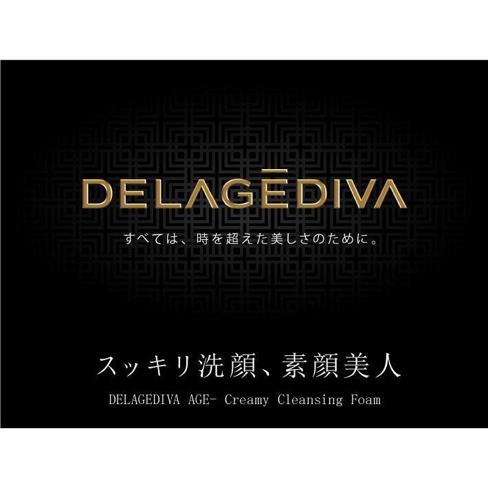 DELAGEDIVA AGE (デラジェディバ エイジ)クリーミー クレンジング フォーム DELAGEDIVA AGE- Creamy Cleansing Foam | 洗顔フォーム|aeshop|02