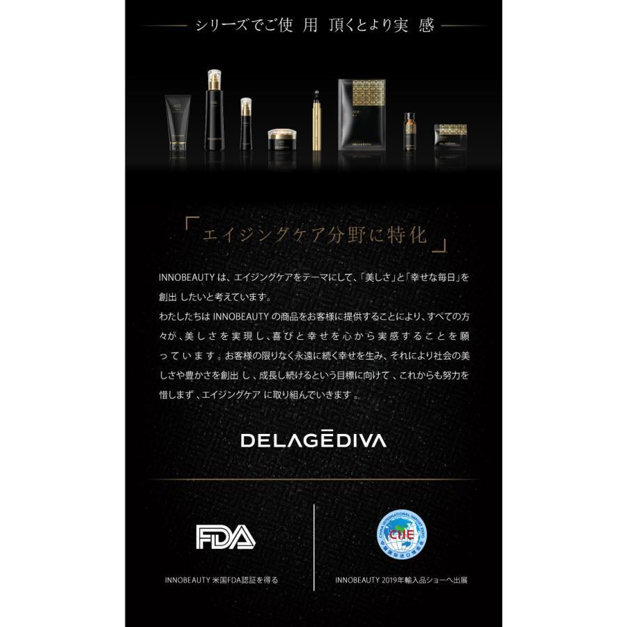 DELAGEDIVA AGE (デラジェディバ エイジ)クリーミー クレンジング フォーム DELAGEDIVA AGE- Creamy Cleansing Foam | 洗顔フォーム|aeshop|09