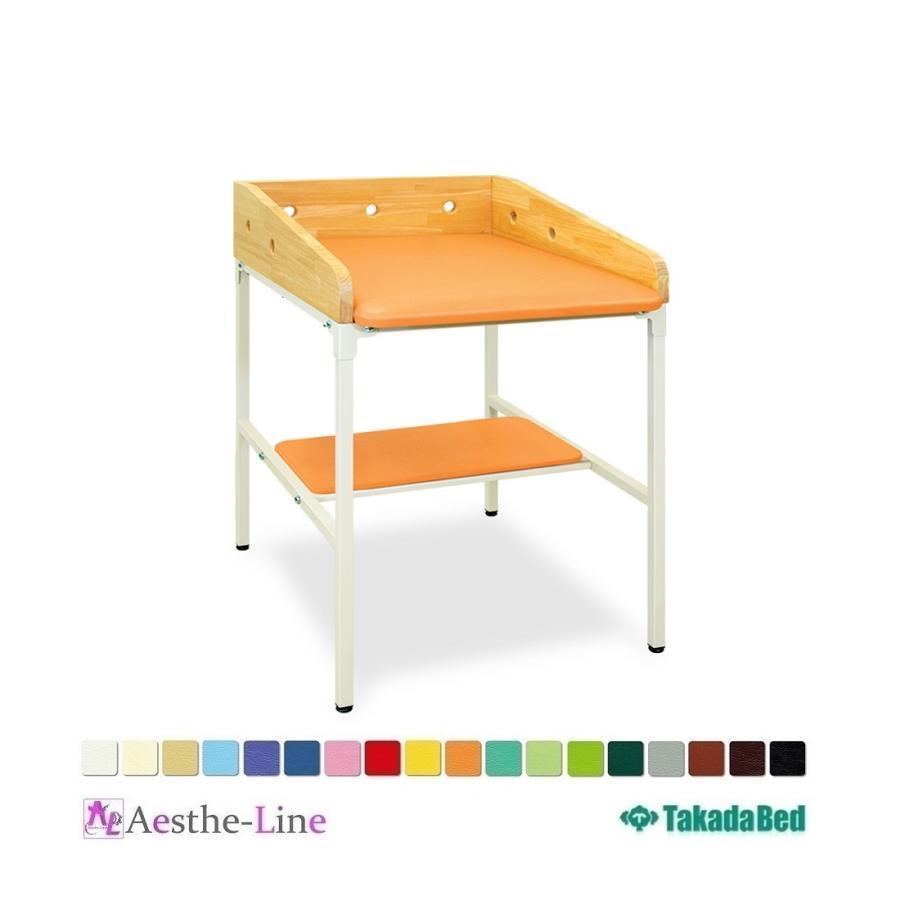 (ポイント5倍)  TB製オムツ交換ベッド (TB-1115) 3面ガード付き オムツ交換台  高田ベッド おむつ交換台