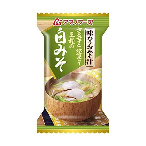 アマノフーズ 味わうおみそ汁 白みそ 11.5g×10個