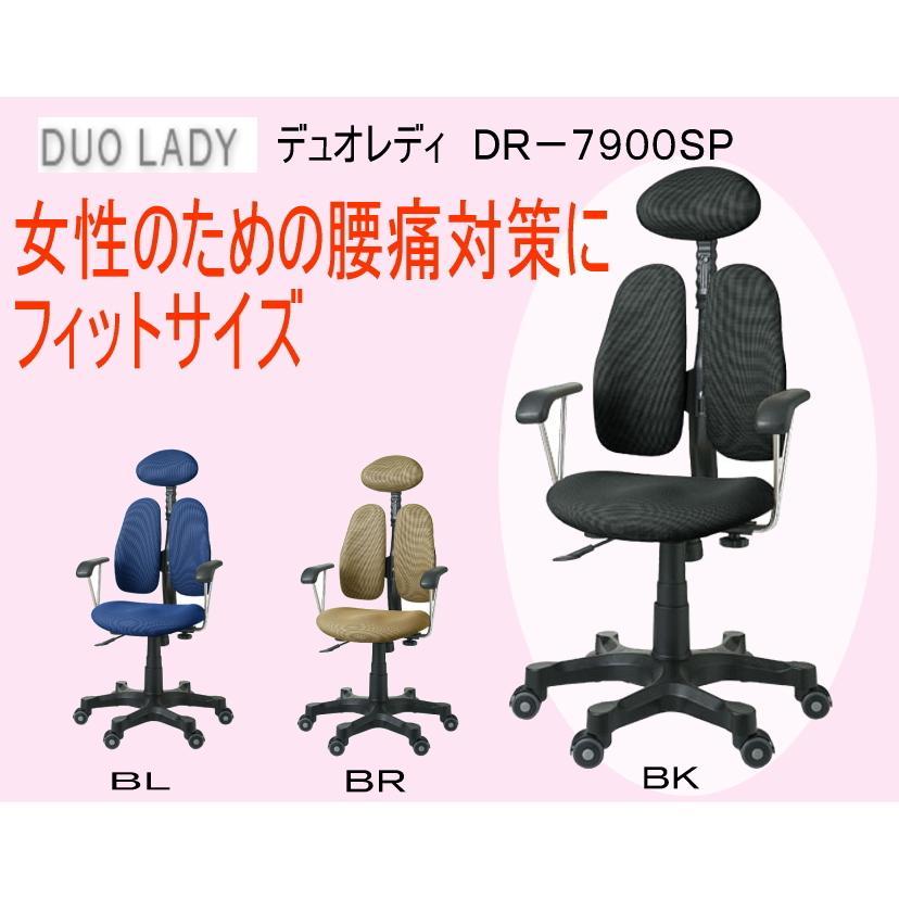 おしゃれ 腰痛対策 進化版 すっきり 肘掛け 肘掛け PU素材 DUO LADY チェア 正規販売保証付きDUOREST DR-7900SP ゲーミング