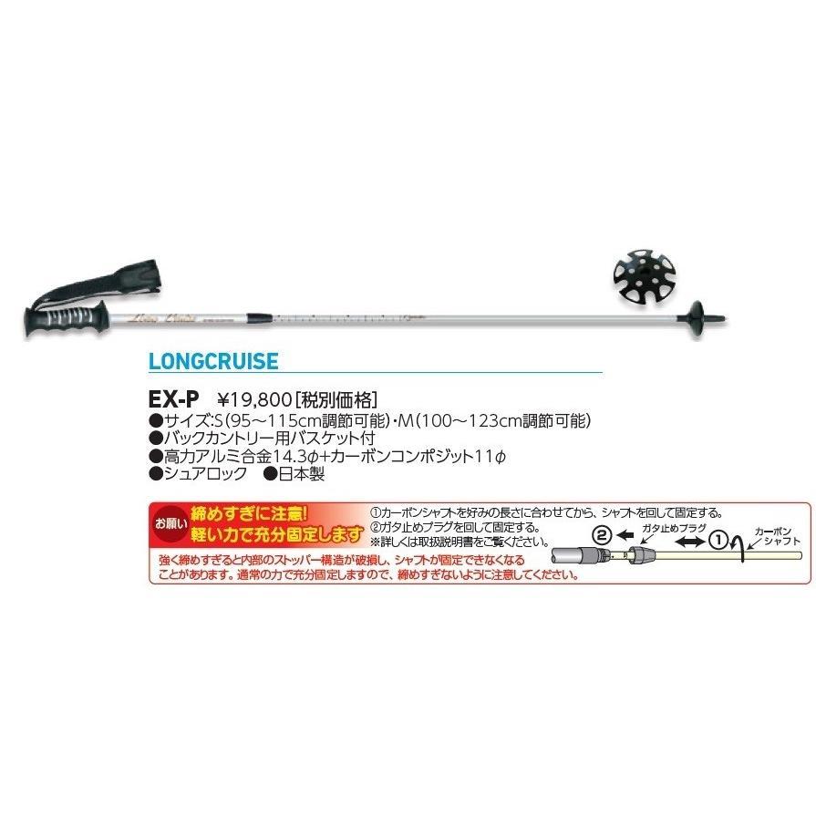 20OGASAKA EX-P Ssize 95cm〜115cm カーボン&アルミ ダブルロック・伸縮タイプ パウダーリング付き