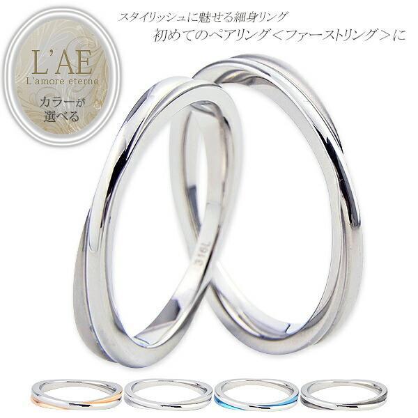 ペアリング まとめ買い特価 刻印 ステンレス 結婚指輪 ペア 安い リング ローズゴールド ブラック 大きいサイズ 金属アレルギー サージカルステンレス シンプル 国際ブランド 人気 記念日