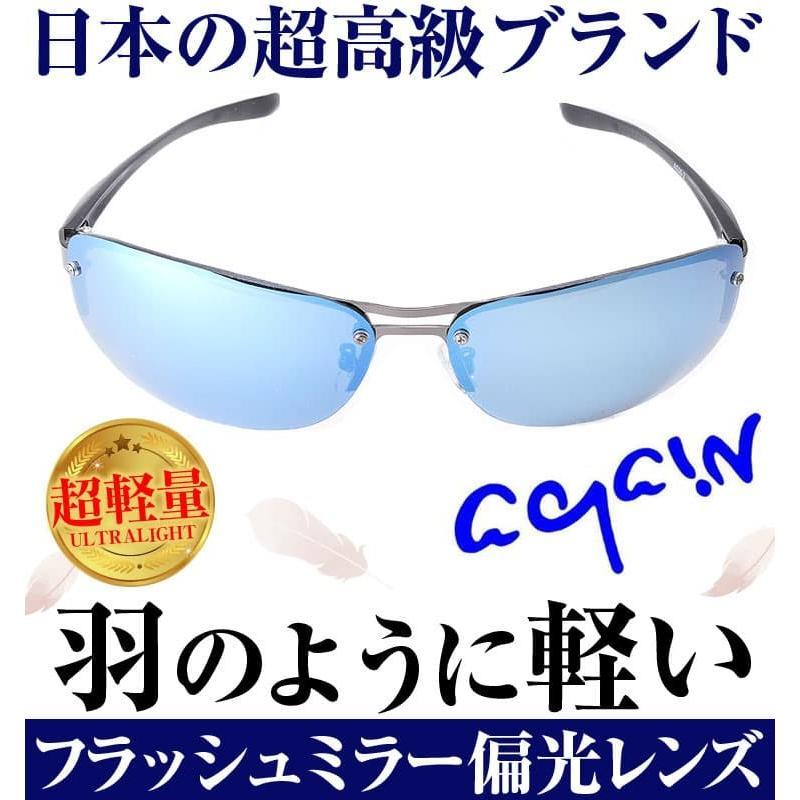 1万6 280円→75%OFF AGAIN偏光サングラス フラッシュミラー 全3色 ゴルフ 全国一律送料無料 スポーツに 日本TOP級ブランドDNAメーカー共同開発 日本 釣り
