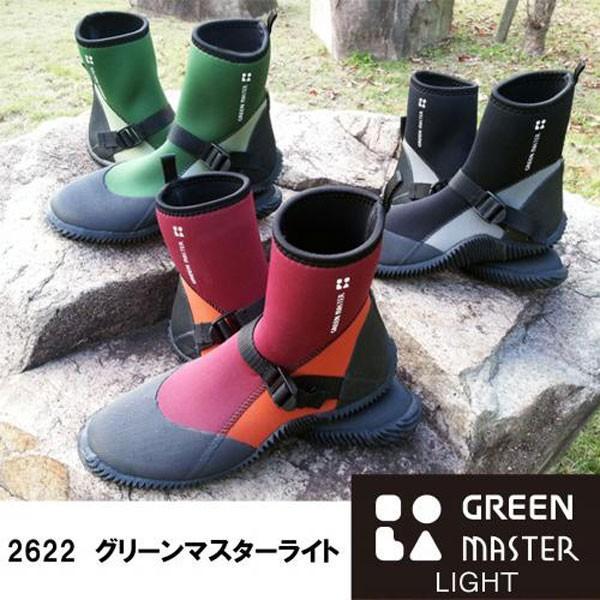 長靴 グリーンマスターライト グリーン /2622:アトム/|againtool|03