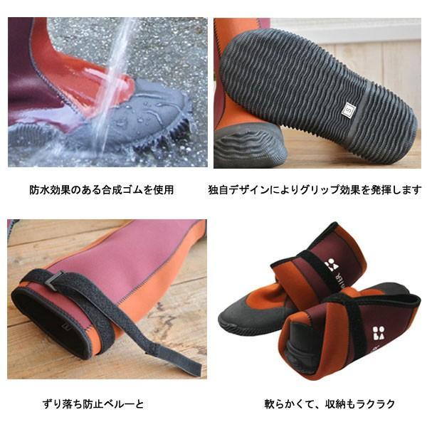 長靴 グリーンマスター グレー  /2620:アトム/|againtool|02