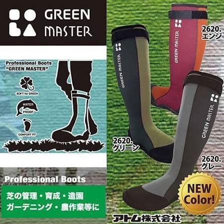 長靴 グリーンマスター グレー  /2620:アトム/|againtool|03
