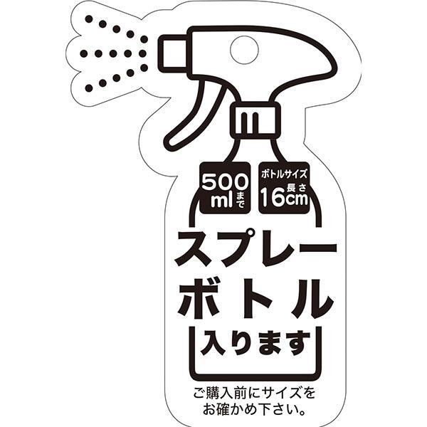 WL反射ライン付小物ケース 冒険倶楽部工房 againtool 02