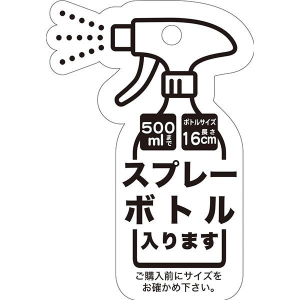 鳶 なんでも万能ポケット M againtool 02