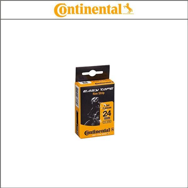 Continental/コンチネンタル  Easy Tape Rim Strip Set bk-bk 27.5x18mm|agbicycle