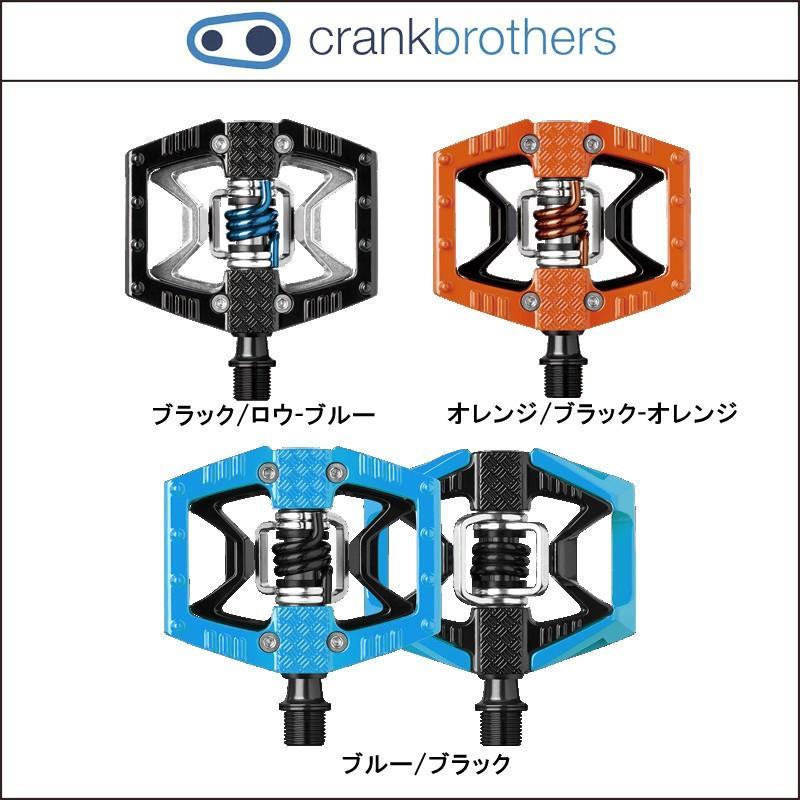 CRANK BROTHERS【クランクブラザーズ】ダブルショット【DOUBLESHOT】【ペダル】片面フラット、片面クリップのハイブリッドペダル agbicycle