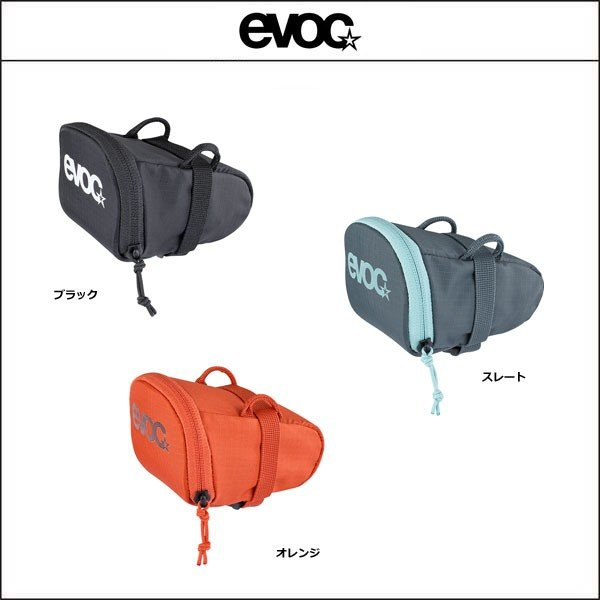 EVOC イーボック  シートバッグ S 0,3L|agbicycle