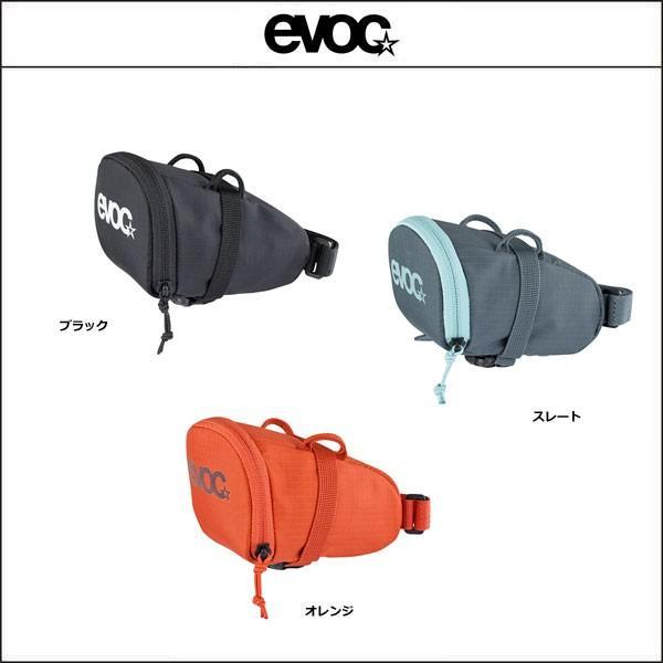 EVOC イーボック  シートバッグ M 0,7L|agbicycle