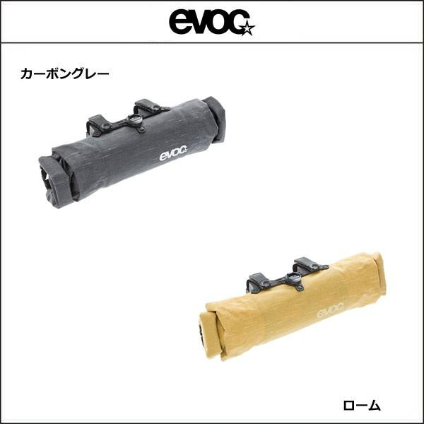EVOC イーボック  ハンドルバー パック BOA M 2,5L|agbicycle