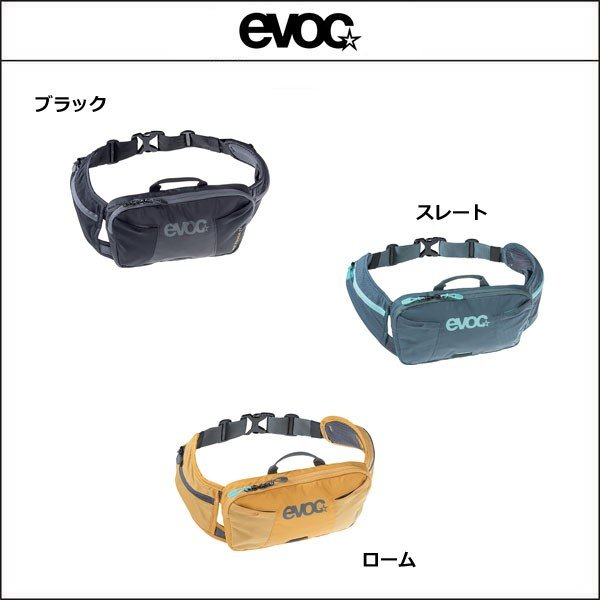 EVOC イーボック  ヒップポーチ 1L agbicycle