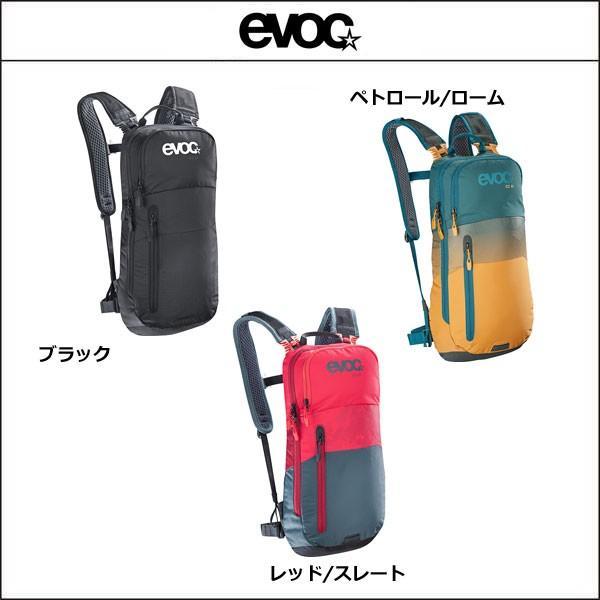 EVOC イーボック  CC 6L|agbicycle
