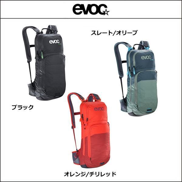 EVOC イーボック  CC 10L agbicycle