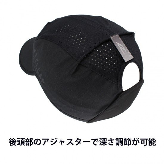 FEELCAP/フィールキャップ  X-HIGH PERFORMANCE CAP 720|agbicycle|12
