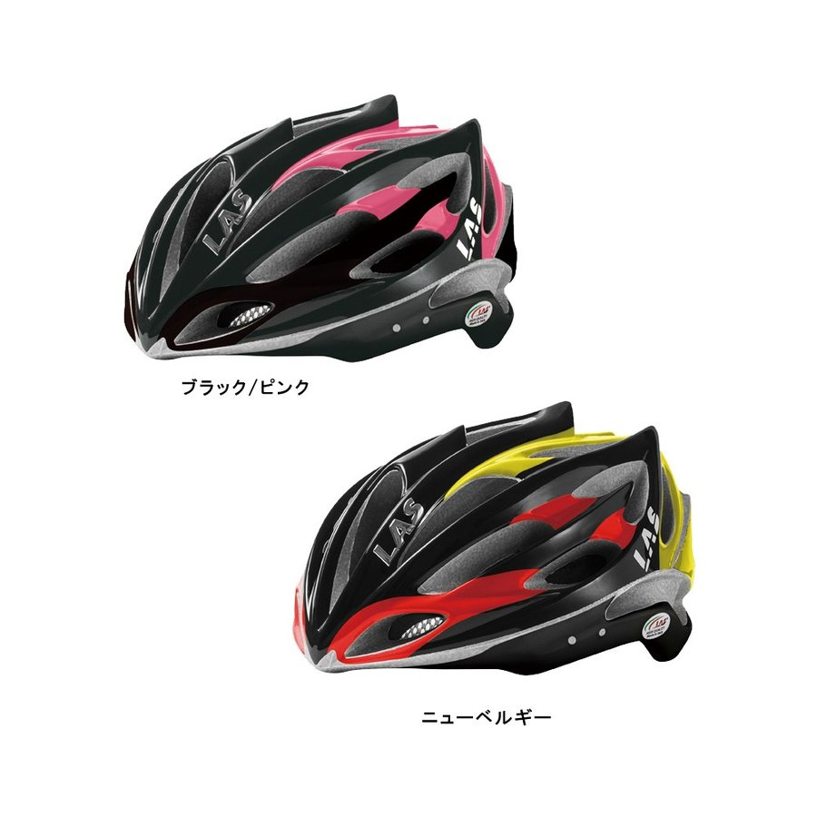 Las【ラス】VICTORY【自転車用ヘルメット】|agbicycle|03