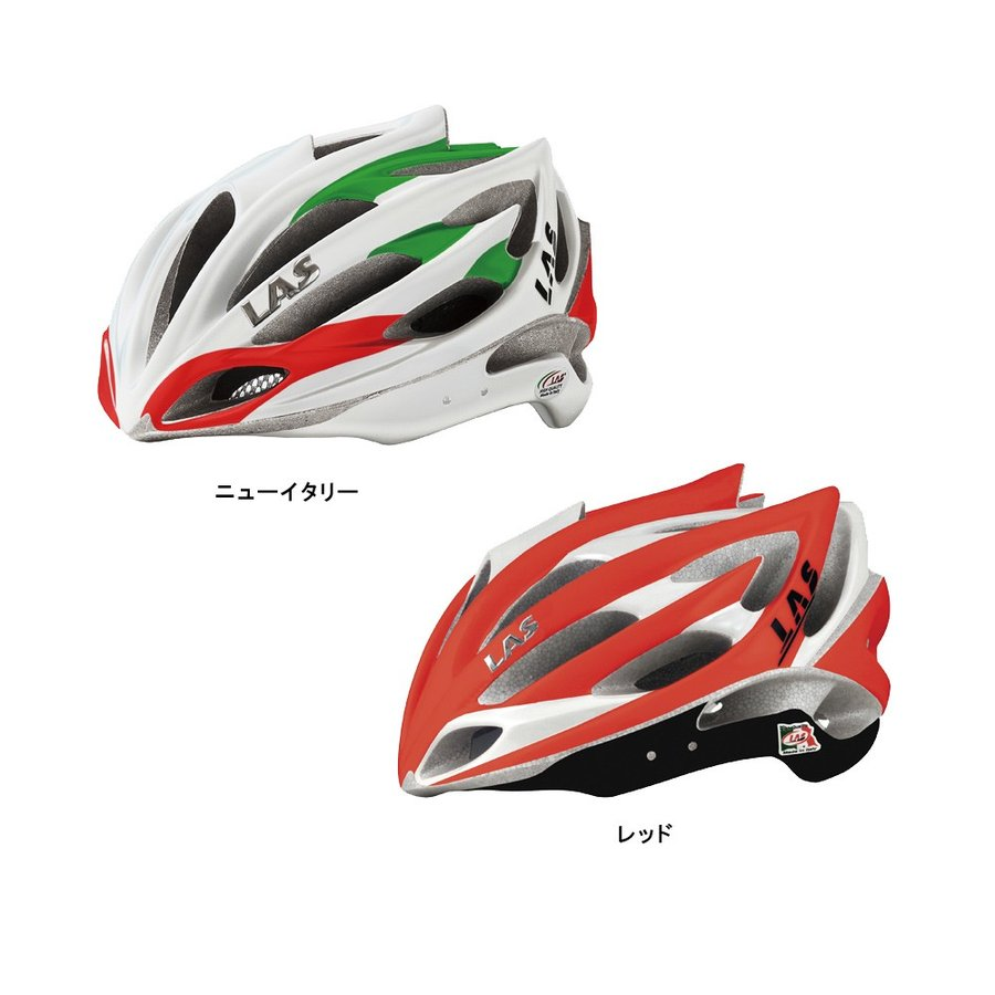 Las【ラス】VICTORY【自転車用ヘルメット】|agbicycle|04