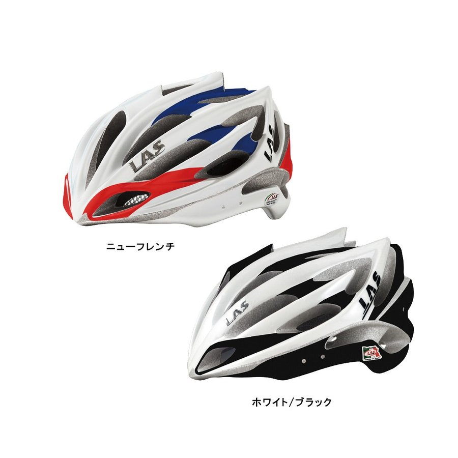Las【ラス】VICTORY【自転車用ヘルメット】|agbicycle|05