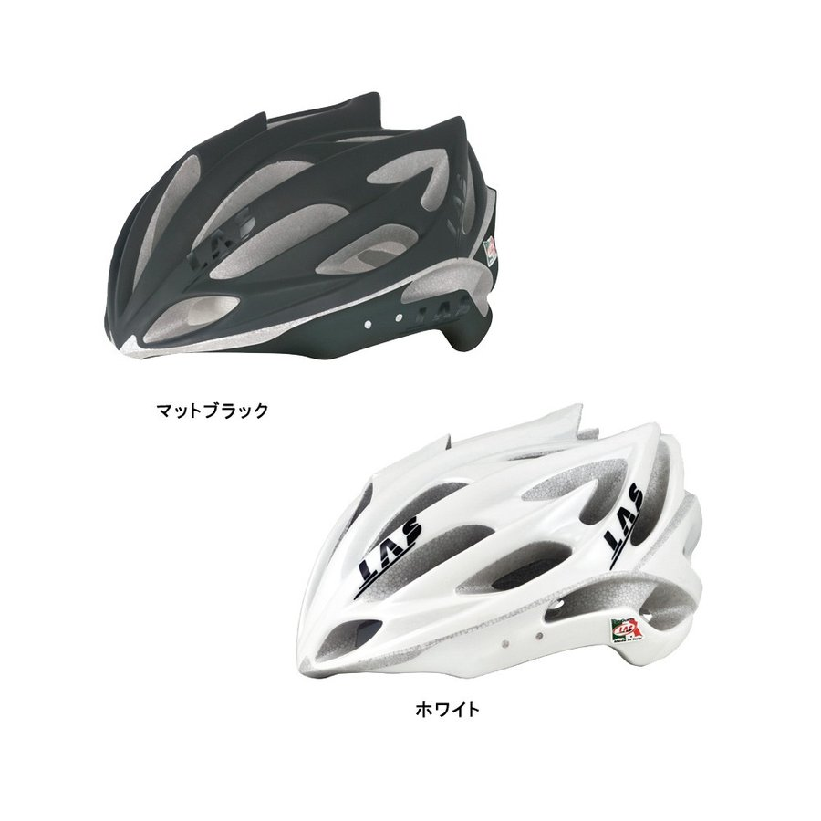 Las【ラス】VICTORY【自転車用ヘルメット】|agbicycle|06