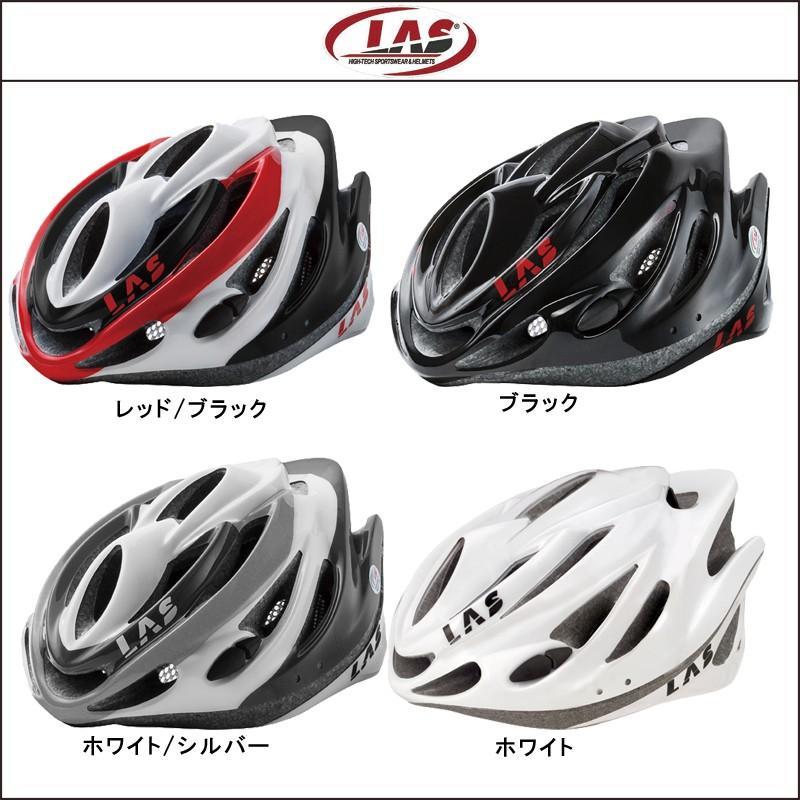 Las【ラス】KRIPTON【自転車用ヘルメット】 agbicycle