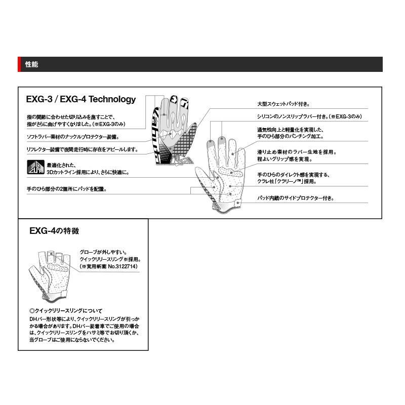 OGK kabuto カブト EXG-4|agbicycle|02