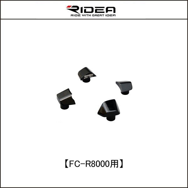 RIDEA/ライディア CHAIN RING BOLTS チェーンリングボルト R8000用|agbicycle
