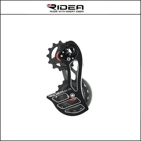 RIDEA/ライディア  T35 RD CAGE スチールベアリング RD2(シマノ5800、5700、4700、4600)【ビッグプーリー】 agbicycle