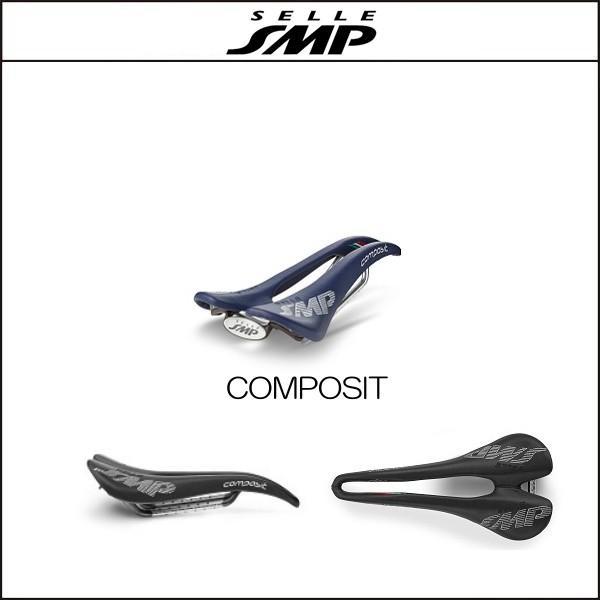 サドル SELLE SMP セラSMP コンポジット COMPOSIT BLUE|agbicycle