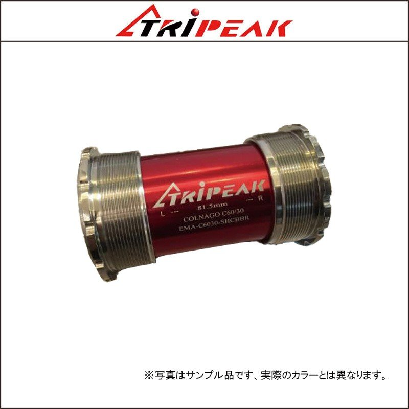 TRiPEAK【トライピーク】COLNAGO C60/CR1 82.5mm【24MM SHIMANO ROAD STILL BK】BB-TP-099|agbicycle
