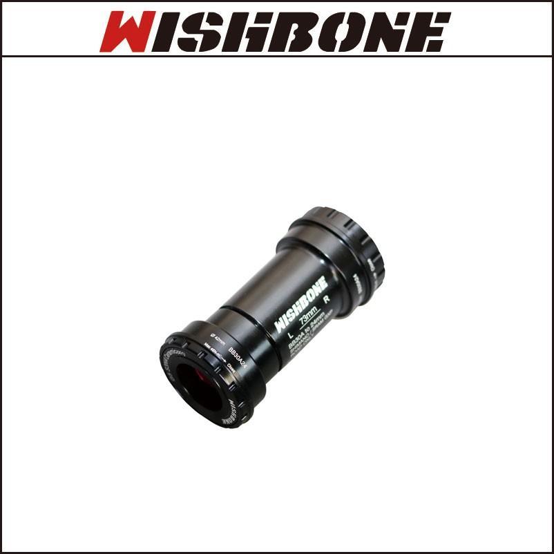 "Wishbornウィッシュボーン Rord BB ""BB30A24"" BB30A用 SHIMANO HT 2 / SRAM GXP対応【ボトムブラケット】【ロード】|agbicycle"