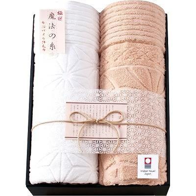 内祝い 御祝 快気祝い 香典返し 極選 魔法の糸 今治製パイル綿毛布(タオルケット)2P AI-25020 送料無料 送料込