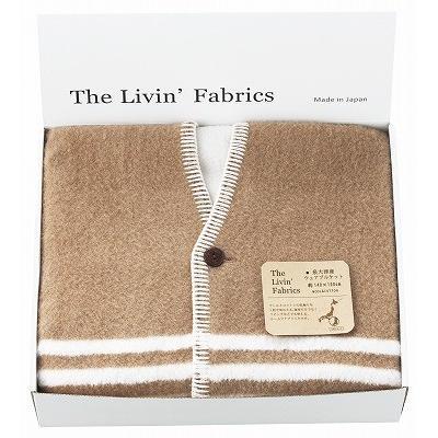 内祝い 御祝 快気祝い 香典返し The Livin' Fabrics 泉大津産 ウェアラブルケット LF82125 ブラウン 送料無料 送料込