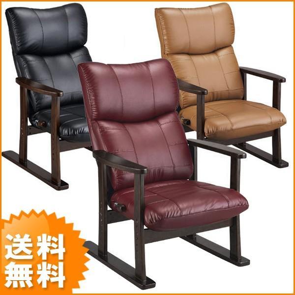 欠品中 送料無料 日本製 高級レザー張り 高座椅子 高座椅子 大河 リクライニングチェア YS-D1800HR 新生活