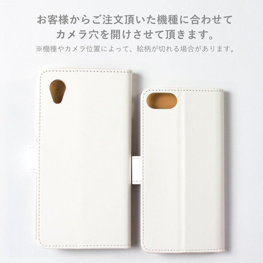 iPhone12 mini Pro Max iPhone11 PRO MAX iPhoneXR iPhoneSE(第2世代) iPhone8 iPhoneXS 手帳型ケース スマホケース 鳥 あいさつ 木目 北欧 動物|agent-n|06