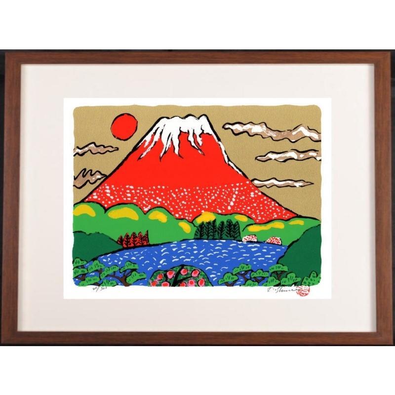 赤富士 絵画 富士山 和風 シルクスクリーン 日本メーカー新品 朱不二春風 額付き 直営ストア 版画 志摩欣哉