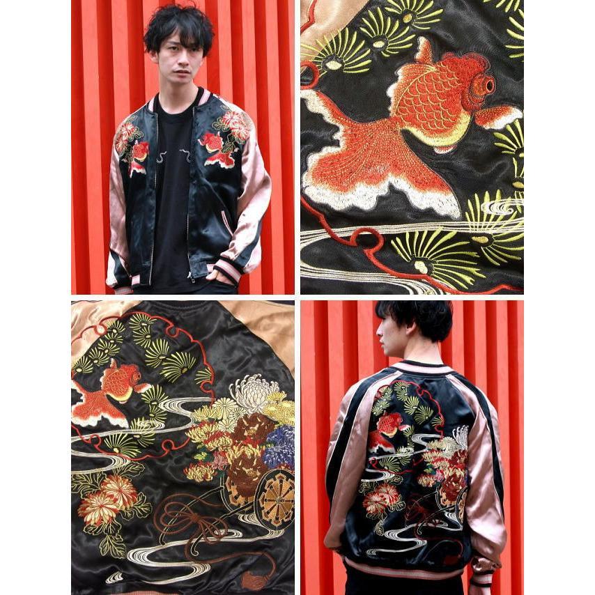 花車と金魚刺繍スカジャン 花旅楽団 SCRIPT メンズ  レディース 和柄 リバーシブル SSJ-517|agogo55|03