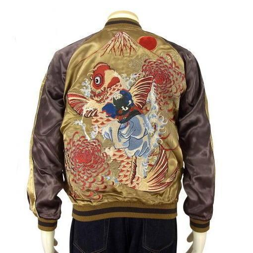 鯉と鬼若丸刺繍スカジャン 花旅楽団 SCRIPT メンズ  レディース 和柄 リバーシブル SSJ-518|agogo55