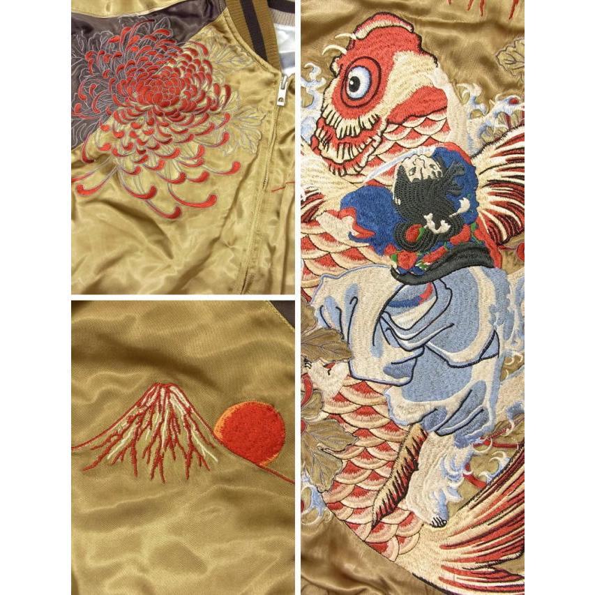 鯉と鬼若丸刺繍スカジャン 花旅楽団 SCRIPT メンズ  レディース 和柄 リバーシブル SSJ-518|agogo55|03
