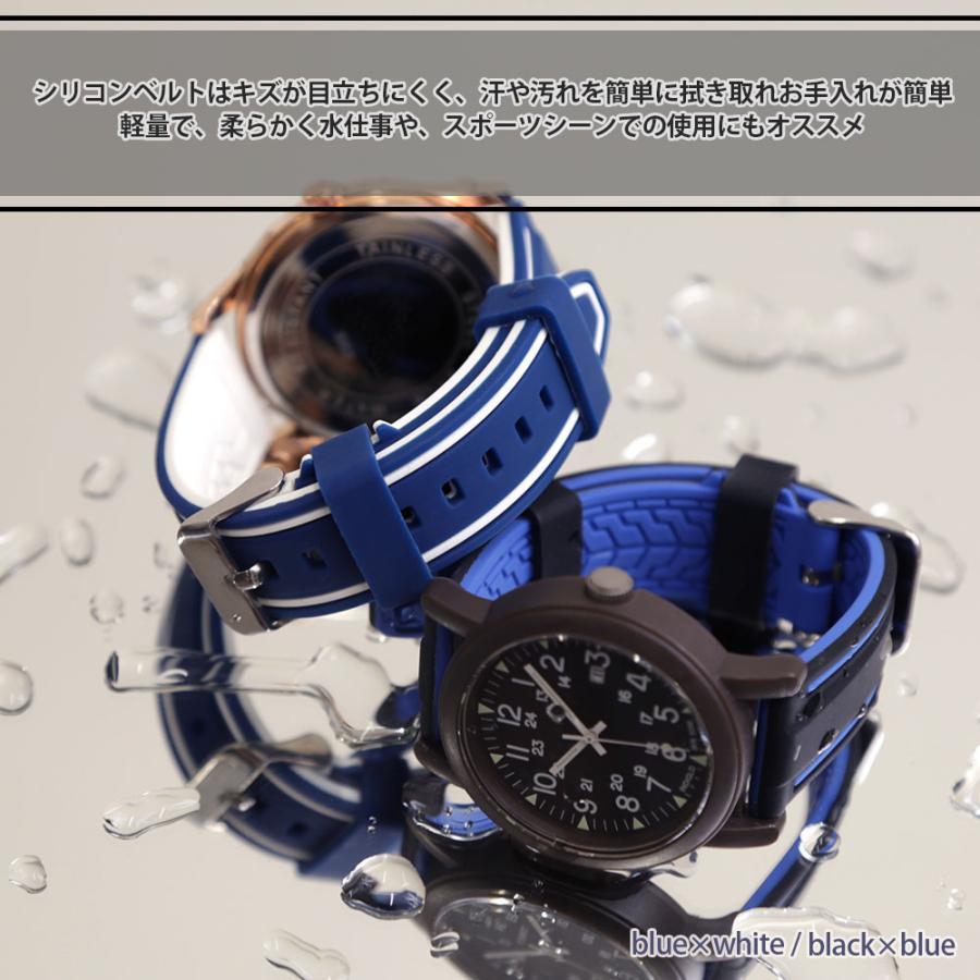 時計ベルト シリコン ベルト 20mm 22mm 24mm 腕時計 ベルト 替えベルト シリコン ラバー 交換 レディース 女性 メンズ 男性 おしゃれ agress 04