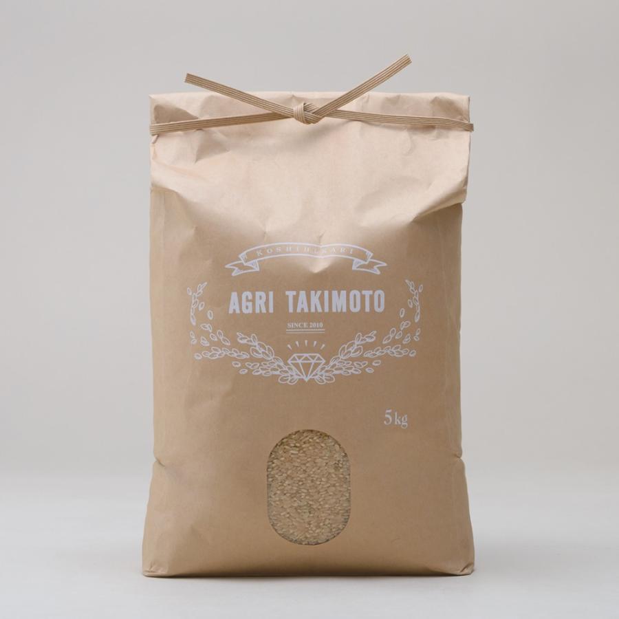 自宅用玄米(5kg×1) コシヒカリ 農林水産大臣賞受賞  / 玄米 お米 ご飯 5kg agri-takimoto 02
