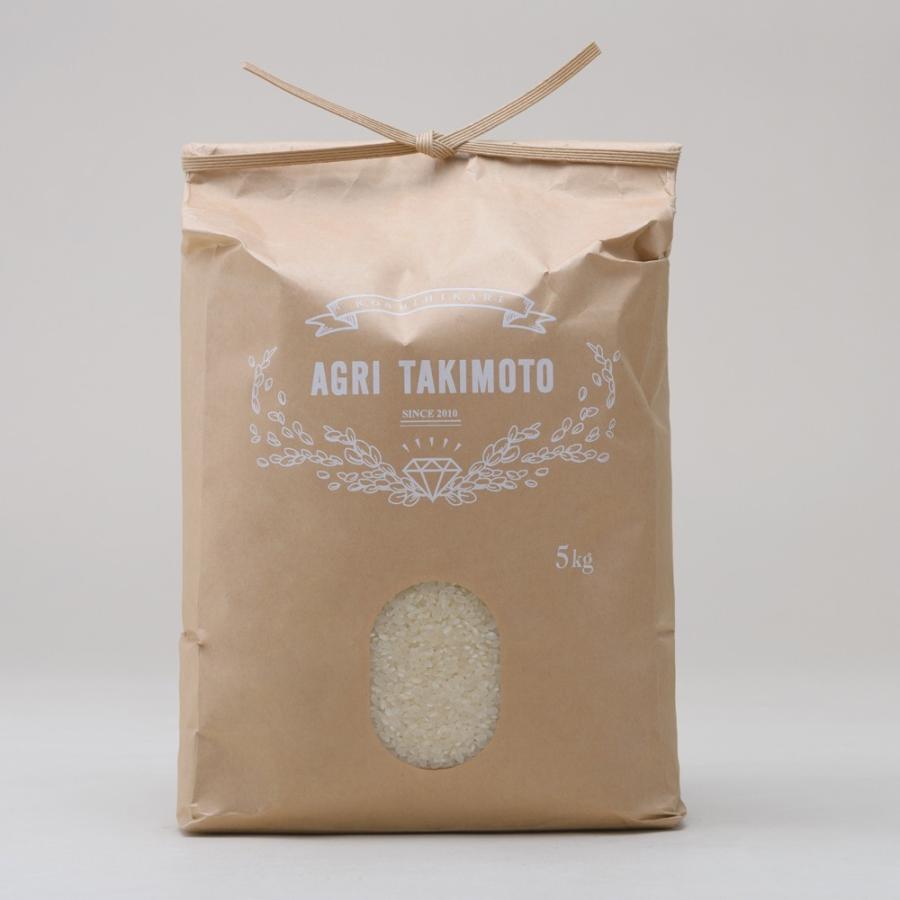 自宅用白米(5kg×2) コシヒカリ 農林水産大臣賞受賞  / 白米 お米 ご飯 10kg|agri-takimoto|02